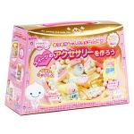 Kutsuwa Glitter Mousse Clay : ชุดทำเครื่องประดับ สวีท !!!ทานไม่ได้!!!