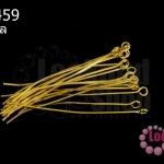 ตะปูเลข9หรืออายพิน สีทอง 48มิล (20 กรัม)