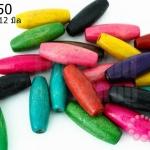 ลูกปัดไม้รีเม็ดข้าว 8X12 มิล คละสี ( 210 เม็ด ) 1 ขีด