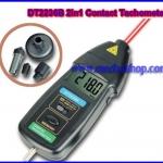 เครื่องวัดความเร็วรอบ เครื่องวัดรอบ มิเตอร์วัดความเร็วรอบ มิเตอร์วัดรอบ DT2236B 2in1 Digital Laser Photo Contact Tachometer RPM
