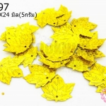 เลื่อมปัก ใบโพธิ์ สีทองอ่อนดิสโก้ 21X24มิล(5กรัม)