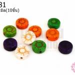 หินแฟนซี ดอกไม้ คละสี 12 มิล(10ชิ้น)