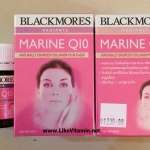 Blackmores Radiance Marine Q10 30 เม็ด จำนวน 2 ขวด แถมฟรี ขวดขนาด 5 เม็ด 1 ขวด สินค้ามีจำนวนจำกัด 10 ชุดเท่านั้น