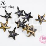 เป็กติดเสื้อ รูปดาว5แฉก สีทองเหลือง 13X13 มิล(10ชิ้น)