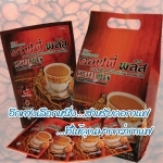 Zhulian Coffee Plus 40 ซอง