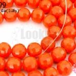 คริสตัลจีน ทรงกลมเจียร สีส้มขุ่น 10มิล(1เส้น)