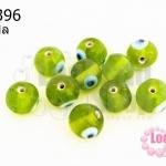 ลูกปัดแก้ว ลูกตา สีเขียวขี้ม้า 12 มิล (1ขีด/55ชิ้น)