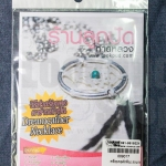 DiY idea : สร้อยคอตาข่ายดักฝัน Dreamcatcher Necklace