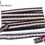 ผ้าแถบ ลายดอก สีดำ กว้าง 2ซม(1พับ/18หลา)