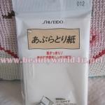 กระดาษซับมัน shiseido