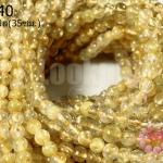 หิน ไหมทอง 5 มิล 35 ซม 58 เม็ด (เนปาล)