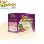 Vistra Soy Peptide 10 ซอง/กล่อง สารต้านอนุมูลอิสระปกป้องประสาท และสมอง