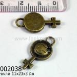 จี้ลูกปัดทองเหลือง รูปกุญแจ 11x23มิล (1ชิ้น)