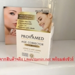 Provamed Age Corrector Night Cream 50 มล.