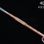 เข็มโครเชต์ Tulip สีน้ำตาลอ่อน ด้ามมุก #3(1.30mm) 1ชิ้น