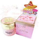 บิวตี้ทรี ครีมกันแดด SPF50 สูตร 2 (ขนาด 5 กรัม) : Sunscreen 2