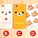 Rilakkuma iPhone 4 and 4S Hard Case