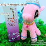 บิวตี้ทรี คอลลาเจน เซรั่ม (ขนาด 15 ml.) : Collagen Serum