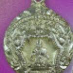 เหรียญกลมนั่งหนุมาน เนื้อเงิน ปี ๒๕๒๕