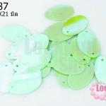 เลื่อมรีใหญ่ สีเขียวอ่อนเหลือบ 14X21มิล