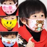 หน้ากากอนามัยป้องกันหวัดสำหรับเด็ก