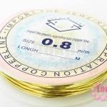 ลวดดัด ทองเหลือง เบอร์ 0.8 ยาว (3.5 หลา)
