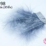 ขนนกมีริบบิ้น สีเทาเข้ม ยาว 5 ซม.(มี5ชิ้น)