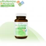 Vistra Multi Vitamins 30 เม็ด วิตามินรวม ชดเชยส่วนที่สึกหรอ พร้อมสารต้านอนุมูลอิสระเพื่อสุขภาพบำรุงหัวใจและลำไส้