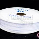 เชือกหางหนู สีขาว 3มิล(1หลา/90ซม.)