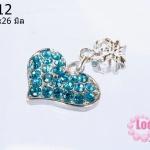 ตัวแต่งโรเดียมชุบเงิน จี้รูปหัวใจ เพชรสีฟ้า กว้าง17มิลยาว26มิล