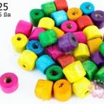 ลูกปัดไม้ กระบอกสั้น คละสี 7X5มิล (810เม็ด) 1 ขีด