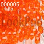 ลูกปัดคริสตัลอะคริลิค Bi-cone สีส้ม 4 มิล