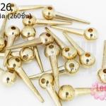 หมุดแหลมสีทอง รูทะลุ 8X27มิล (1ขีด/260ชิ้น)