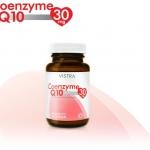 Vistra CoEnzyme Q10 30 mg แบบเม็ดนิ่ม 30 แคปซูล ลดริ้วรอย สารต้านอนุมูลอิสระก่อนวัย มีผลดีต่อหัวใจ