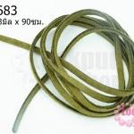 หนังแบนชามุด สีเขียวขี้ม้า 3มิลX90ซม.(1เส้น)
