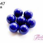 ลูกปัดแก้วมูราโน่ ไม่มีรู ทรงกลม สีน้ำเงินขุ่น 10 มิล(1ชิ้น)
