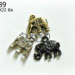 จี้ช้างสีทองเหลือง 20X22 มิล (1ชิ้น)