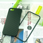 iPhone 5 iShell Dare to Kevlar Fiber Hard Case ประกบ 2 ชิ้น 200/280