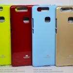 เคสนิ่ม Huawei P9 plus MERCURY GOOSPERY Glitter Powder Jelly