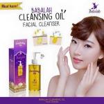 BABALAH Cleansing Oil บาบาร่า คลีนซิ่ง ออยล์ ล้างเครื่องสำอางสะอาดหมดจด