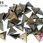 เพชรสอยสีทองเหลือง สามเหลี่ยม2รู 11X13มิล (623ชิ้น)
