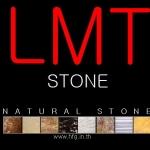 LMT STONE หินแกรนิต หินอ่อน หินอ่อนเทียม แกรนิตโต้ ราคาโรงงาน สินค้าดีและถูกที่สุดในไทย!!!! 02-888-1513