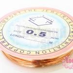 ลวดดัด ทองแดง เบอร์ 0.5 ยาว 10 หลา
