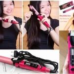 #เครื่องม้วนผม 2215A 2 in 1 Hair BeautySet 550 บาท ส่งฟรี ลงทะเบียน เครื่องเดียวสามารถทำได้ทั้งหนีบตรงและดัดลอน