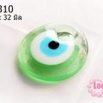 ลูกปัดลูกตา ทรงแบน สีเขียว ขนาด กว้าง 30 มิล x 32 มิล รู 5 มิล ราคาอันละ 120 บาท