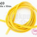 หนังแบนชามุด สีเหลืองทอง 3มิลX90ซม.(1เส้น)