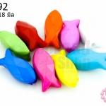 ลูกปัดพลาสติก สีขุ่น ปลา คละสี 8X18มิล(1ขีด/180เม็ด)