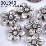 ลูกปัดบาหลี รูปดอกไม้ 15x15x8 มิล (10ชิ้น)