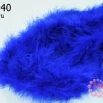 ขนมิงค์เฟอร์ สีน้ำเงิน (1เส้น)