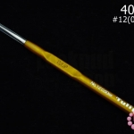 เข็มโครเชต์ Tulip สีทอง ด้ามมุก #12(0.60mm) 1ชิ้น